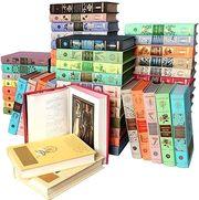 библиотека мировой литературы для детей,  собр. 50 томов
