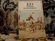 Продам книгу Ю.ДЖелезняк 120 уроков по волейболу