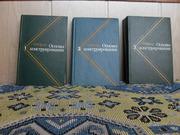 продам книгу: П.И. Орлов  Основы конструирования в 3-х книгах