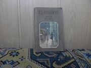 продам книгу: В.А. Соллогуб  (1813-1882)   Повести и рассказы
