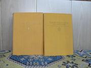 продам книгу: Джон Голсуорси  Сага о Форсайтах в 2-х т. (пер. с англ)