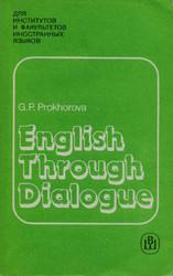 English through Dialogue