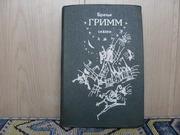 продам книгу Братья Гримм Сказки